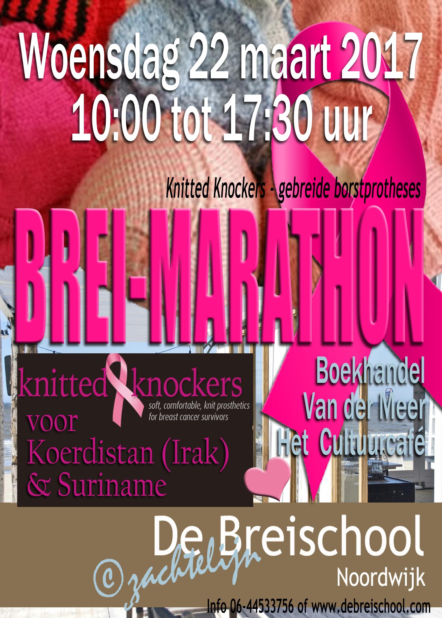 A3 poster breimarathon 22 maart 2017